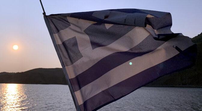 Segeln in Griechenland, Teil 2